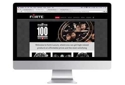 Forte_Screen